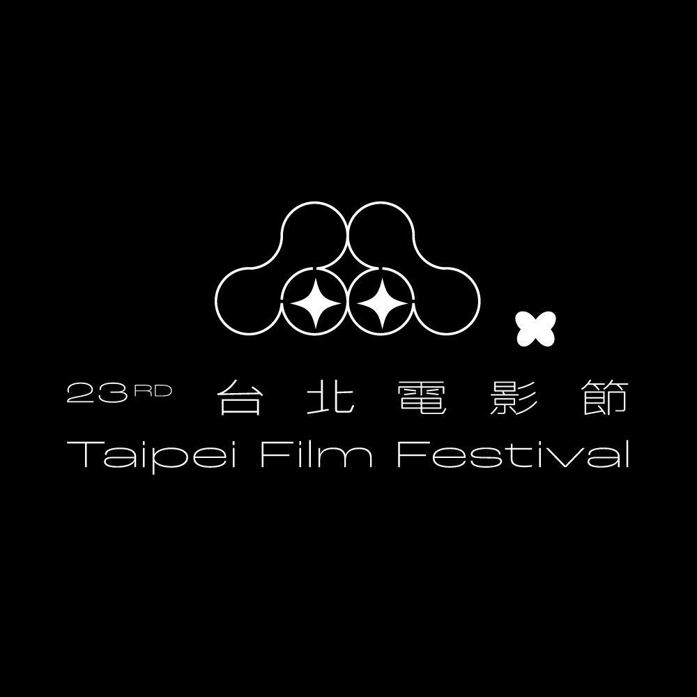 使用台北電影節經典符碼「蝴蝶」發動,詮釋電影與影展形塑的過程中所蘊含的無限可能。